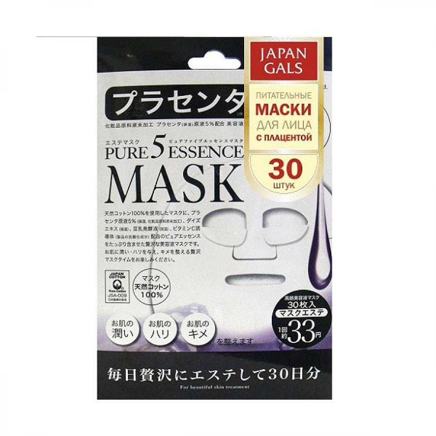 Маска-салфетка для лица Japan Gals Pure 5 Essential Essence Mask, 30 шт, с плацентой маска с плацентой pure5 essential