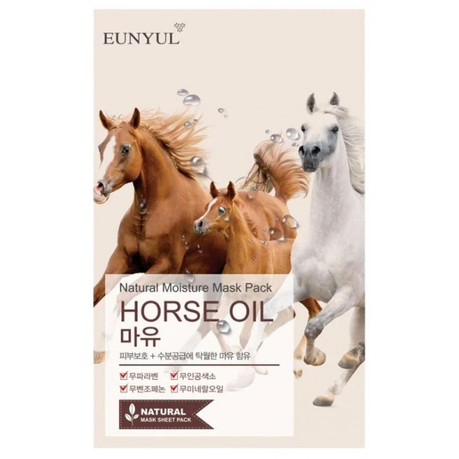 Маска тканевая с лошадиным маслом Eunyul Natural Moisture Mask Pack Horse Oil, 22мл discharge fuse d20 a800xp b88069x7691b301 power 800v