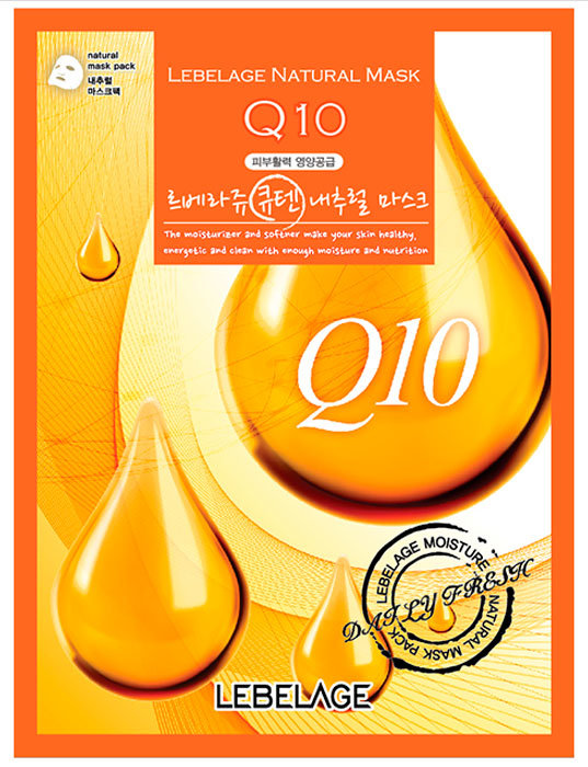 Тканевая маска для лица с коэнзимом Q10 Lebelage Q10 Natural Mask, 23г foodaholic тканевая 3d маска с коэнзимом q10 23 г