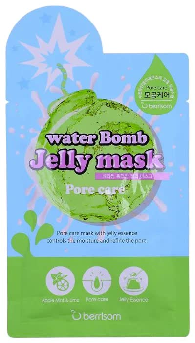 Маска для лица с желе сужающая поры Berrisom Water Bomb Jelly Mask - Pore Care 33мл guerlain super aqua mask увлажняющая маска super aqua mask увлажняющая маска