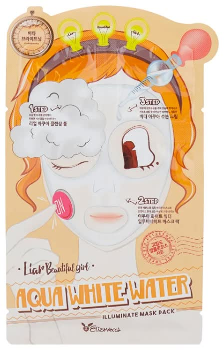 Маска увлажняющая и осветляющая Elizavecca Aqua White Water Illuminate Mask Pack увлажняющая маска milky piggy water coating aqua brightening mask elizavecca 100 мл