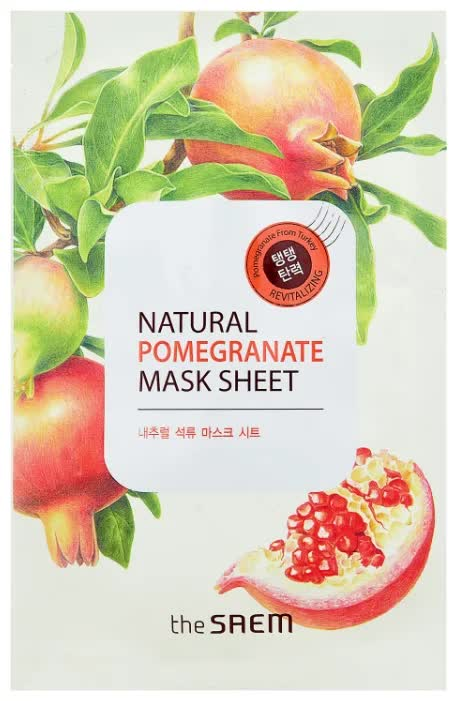 Маска тканевая с экстрактом граната The Saem Natural Pomegranate Mask Sheet 21 мл тканевая маска для лица с экстрактом граната fresh pomegranate mask sheet