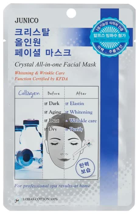 Маска тканевая c коллагеном Mijin Cosmetics Junico Crystal All-in-one Facial Mask Collagen 25 г маска тканевая для лица mijin cosmetics junico crystal all in one facial mask snail 25 г