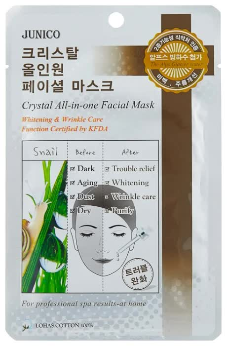 Маска тканевая для лица Mijin Cosmetics Junico Crystal All-in-one Facial Mask Snail 25 г фото