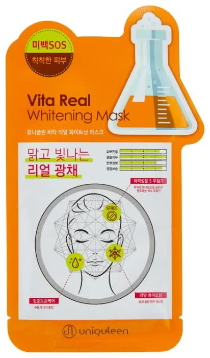 Маска тканевая для лица витаминная Mijin Cosmetics Uniquleen Vita Real Whitening Mask 26 г маска тканевая для лица mijin cosmetics platinum essence mask 23 г