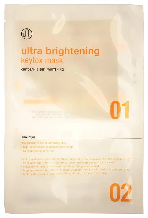 Маска тканевая для лица Mijin Cosmetics Skin Planet Ultra Brightening Chitosan Mask 26 г маска тканевая для лица mijin cosmetics platinum essence mask 23 г
