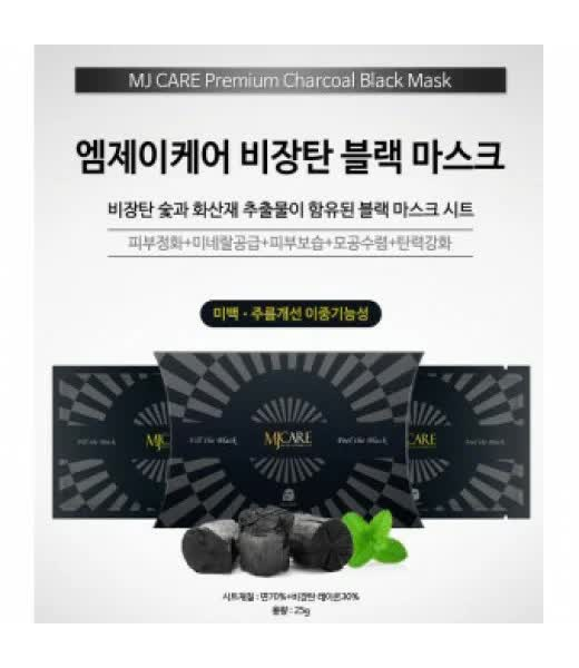 Маска тканевая для лица с древесным углем Mijin Cosmetics MJ Premium Charcoal Black Mask 25 г маска тканевая для лица mijin cosmetics platinum essence mask 23 г