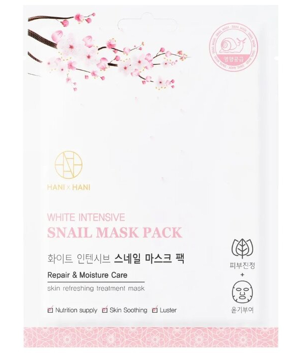 купить HANIxHANI Тканевая маска для лица с экстрактом муцина улитки White Intensive Snail Mask Pack, 25 мл в интернет-магазине
