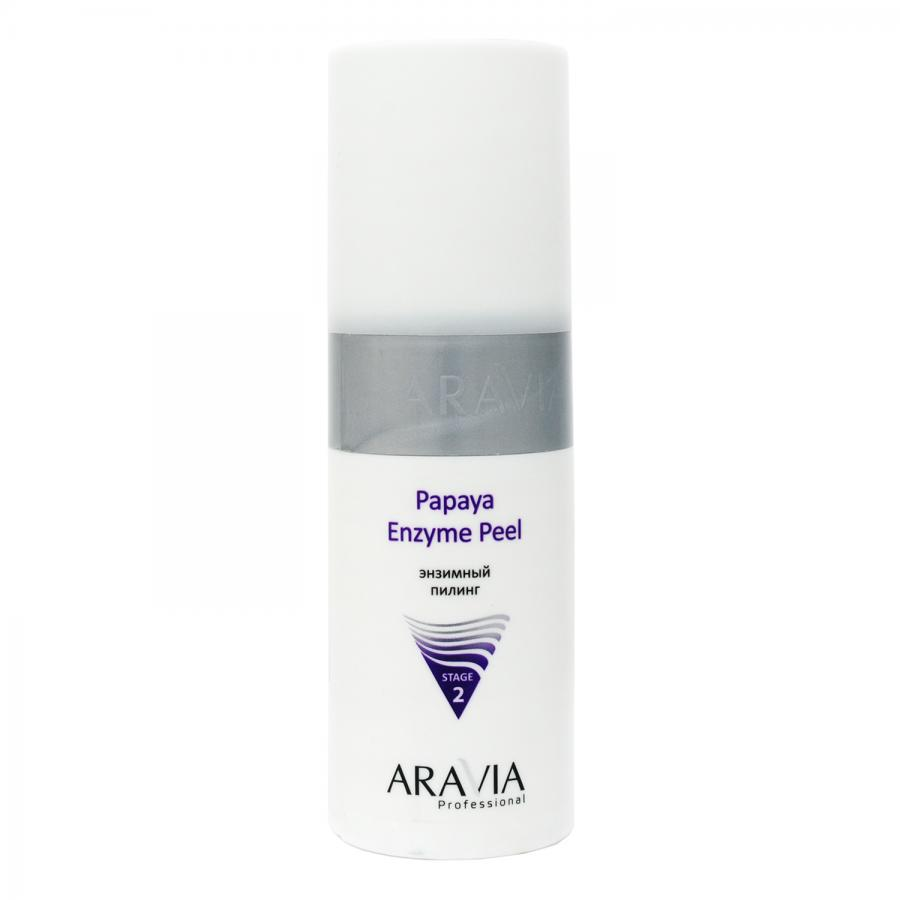 Пилинг энзимный для лица Aravia Professional Papaya Enzyme Peel, 150 мл