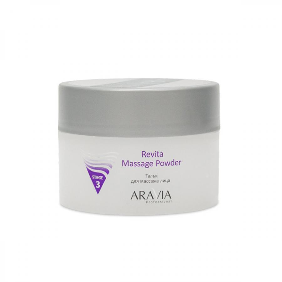 Тальк для массажа лица Aravia Professional Revita Massage Powder, 150 мл цена 2017