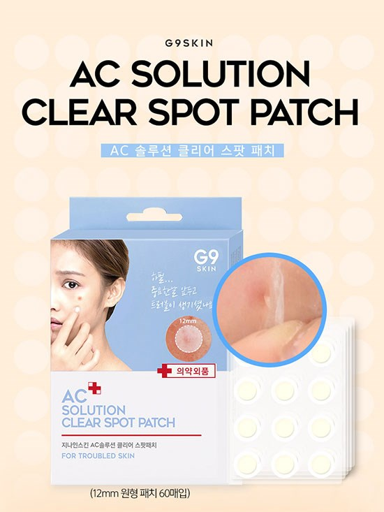 Патчи от акне G9SKIN AC Solution Acne Clear Spot Patch (60 шт.) акне дерма цена