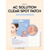 Патчи от акне G9SKIN AC Solution Acne Clear Spot Patch (60 шт.)