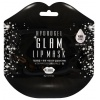 Маска-патч для губ BeauuGreen Hydrogel Glam Lip Mask Pearl (20 ш...