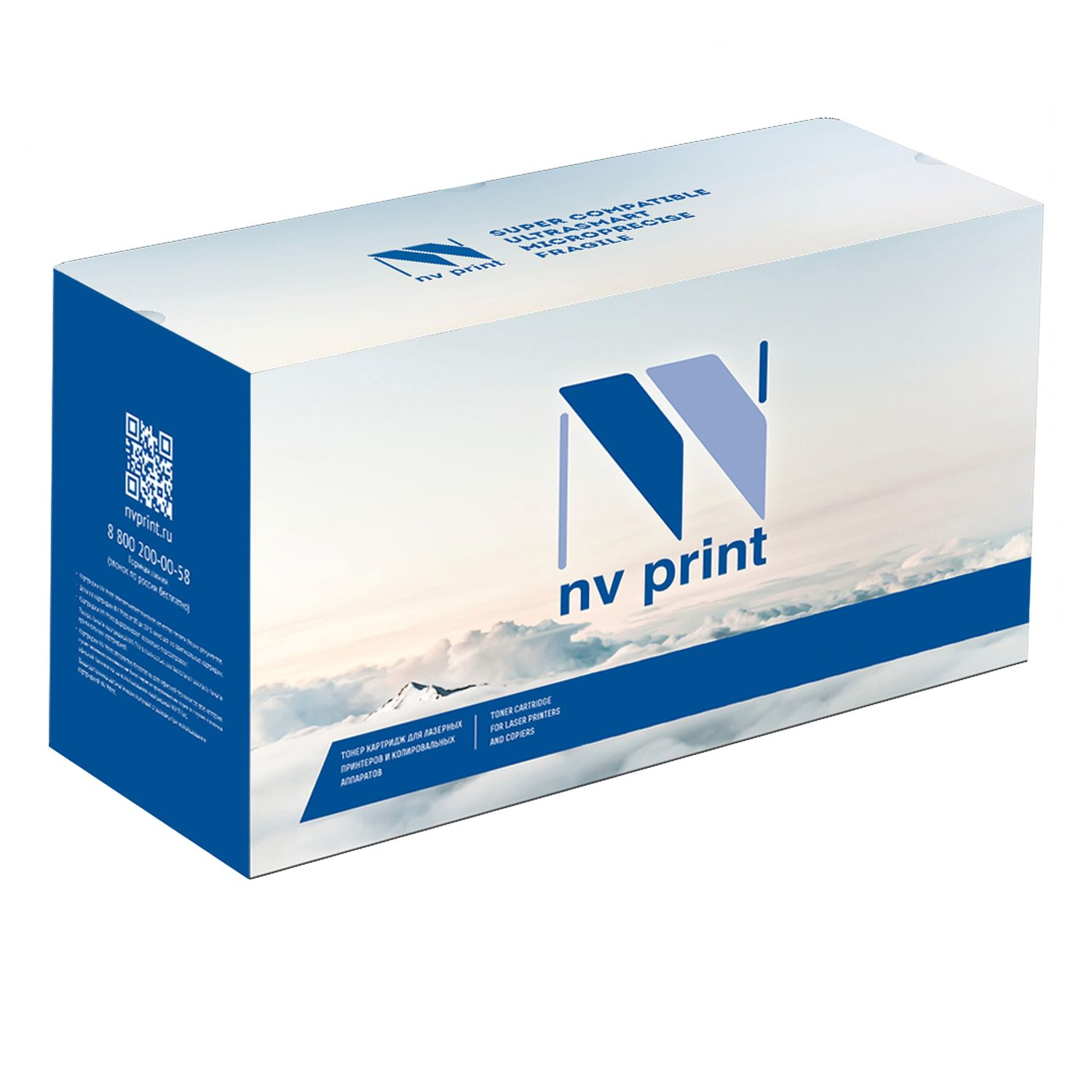 Картридж NV Print совместимый NV-TK-8115 Yellow для Kyocera EcoSys-M8124/EcoSys-M8130 (6000k) картридж nv print 51b5000t для lexmark совместимый