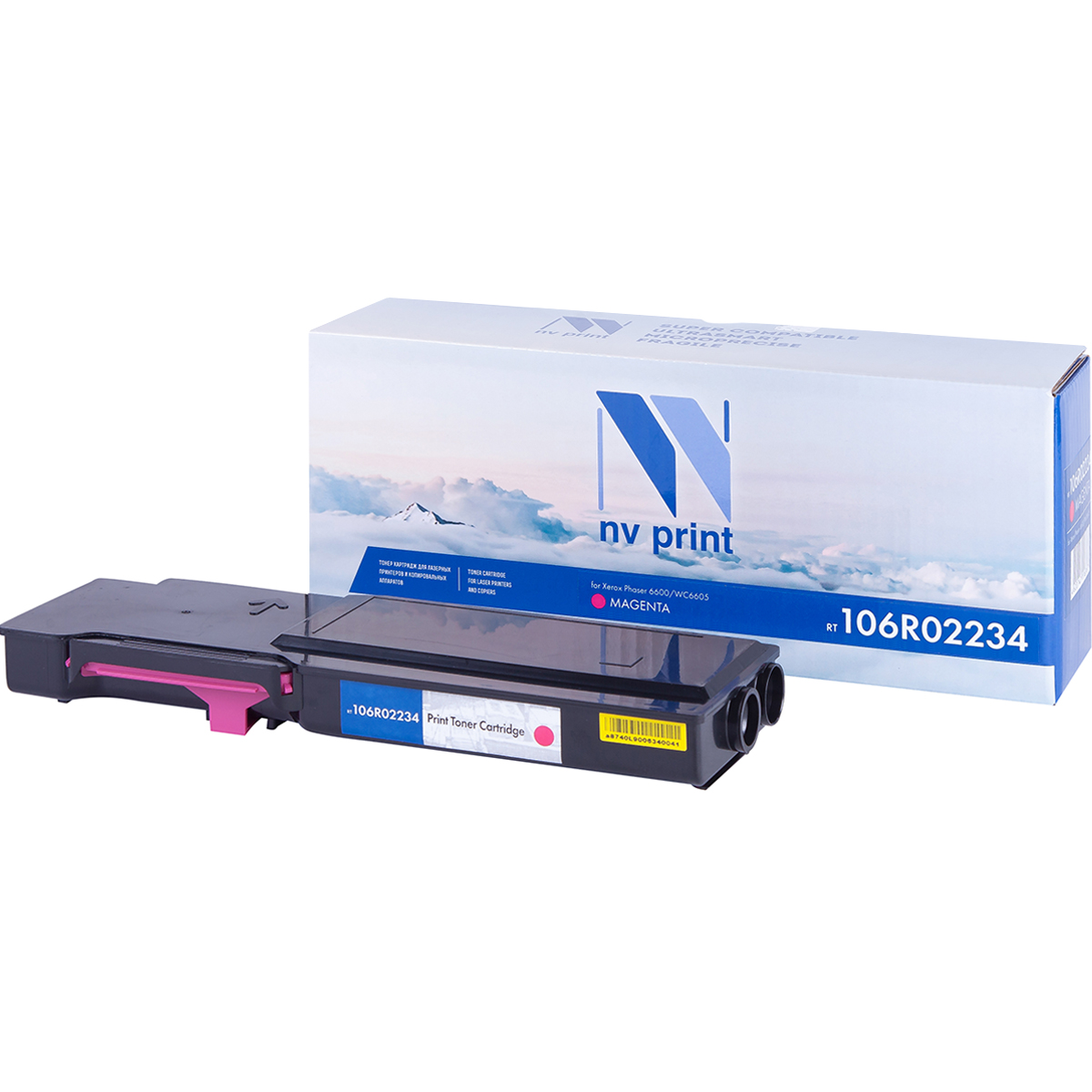 Фото - Картридж NV Print 106R02234 Magenta для Xerox Phaser 6600/WorkCentre 6605 (6000k) картридж nv print 106r02306 для xerox phaser 3320 11000k