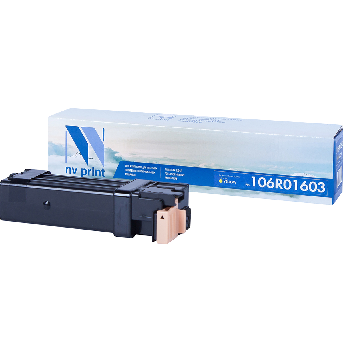 Картридж NV Print 106R01603 Yellow для Xerox Phaser WorkCentre 6505 (2500k) картридж xerox 106r01075 yellow для phaser 6300 6350 4000стр