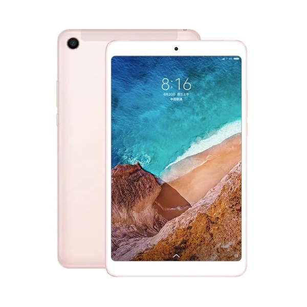 Планшет Xiaomi Mi Pad 4 LTE золотистый (MI4-4GB-64GB-8-LTE-GOLD) планшет