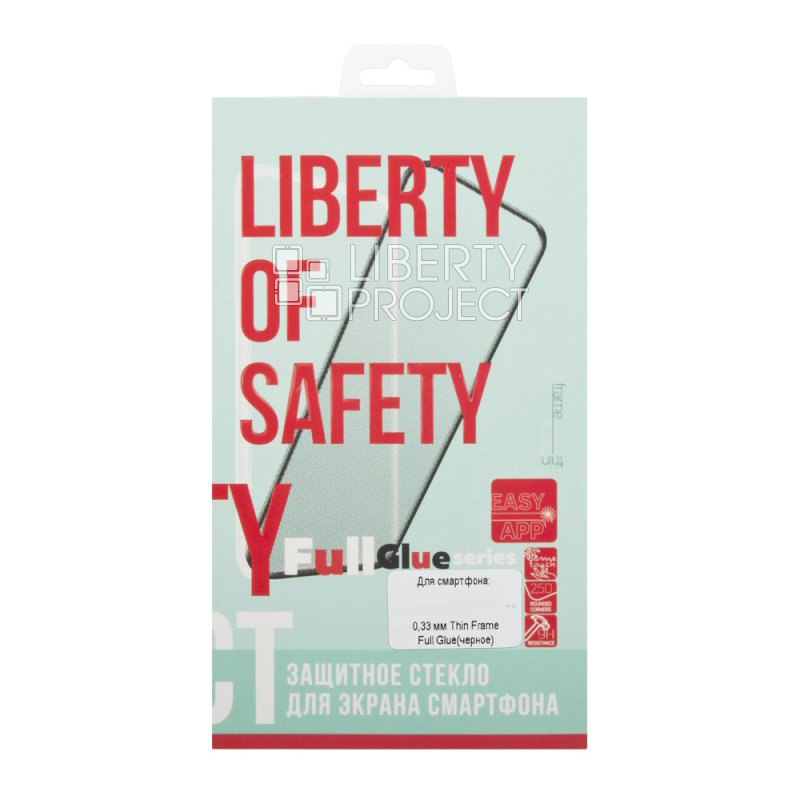 Купить Защитное стекло Liberty Project для Huawei Y5p Thin Frame Full Glue 0.33mm 2.5D 9H Black Frame 0L-00049052