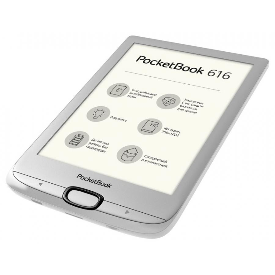 Электронная книга PocketBook 616 Matte Silver (PB616-S-RU) электронная книга pocketbook 624 touch 6 4gb серая