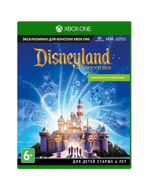 Игра Disney Adventures Definitive Edition (Xbox One) игра для xbox one microsoft gears of war ultimate edition 4v5 00022