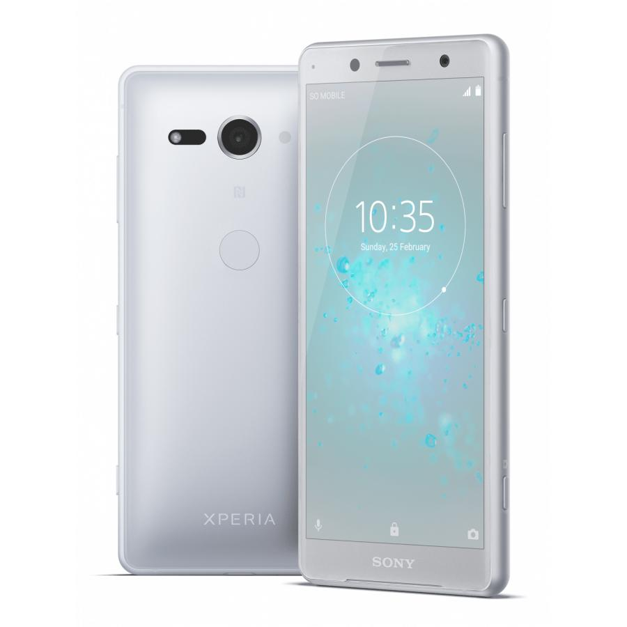 Смартфон Sony Xperia XZ2 compact DS H8324 White Silver s oliver 5 5 43100 38 701