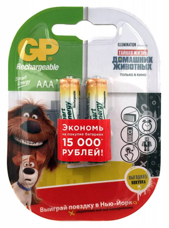 Аккумулятор GP Smart Energy 40AAAHCSV AAA NiMH 400mAh (2шт) цена и фото